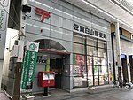 Saga-Shirayama Post Office 20171112.jpg