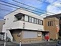 Sagamihara Kobuchi Post office.jpg
