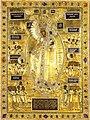 Saint-Petersbourg - Transfiguration - icône ND de tous les pêcheurs.jpg