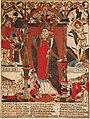 Saint Lizier de Couserans - Image de pèlerinage - 15e siècle.jpg