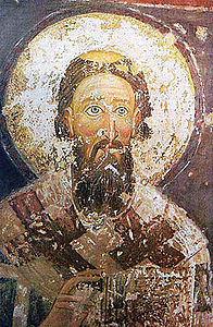 Saint Sava, fresco from Mileševa.jpg