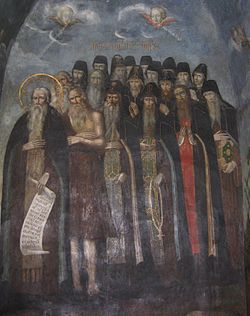 Saint monks (fresco Kiev Pechersk Lavra).jpg