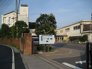 Saitama Prefectural,Soka High School 2.JPG