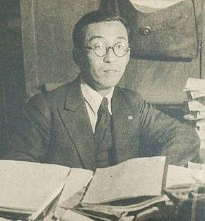 Shoichi Sakata Japanese physicist