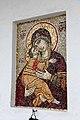 Salzburg - Lehen - Russisch-Orthodoxe Kirche - 2016 02 11 - Mosaik.jpg