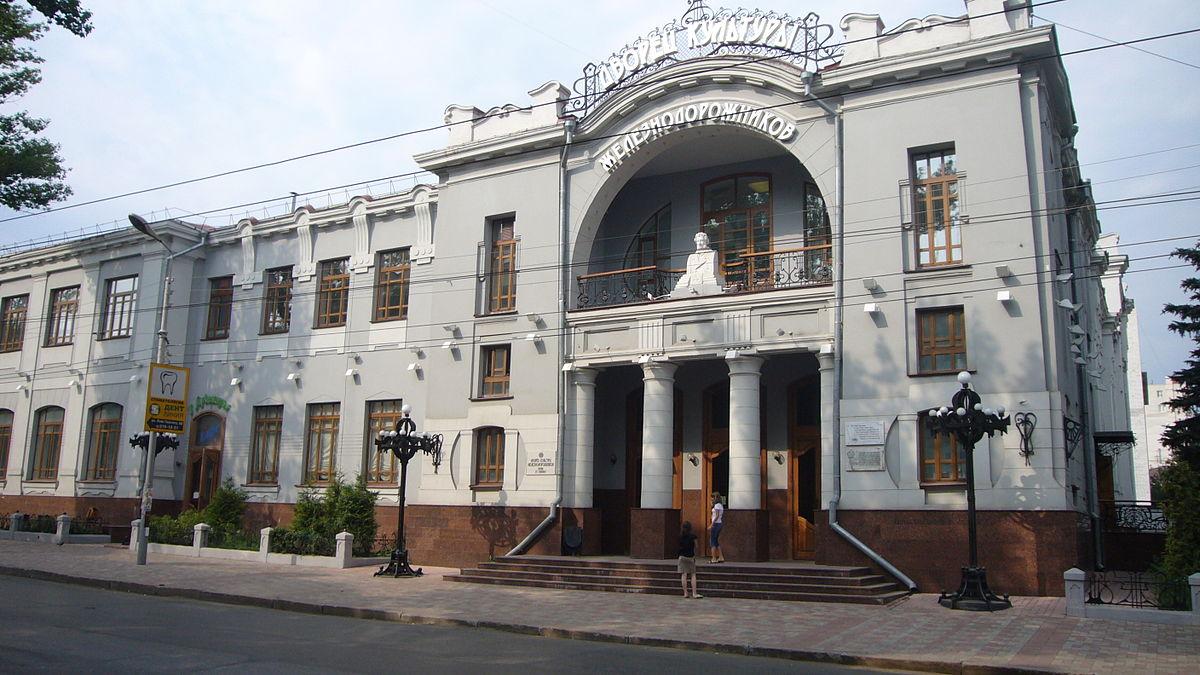 Детская поликлиника на ул макаренко