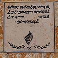 Samaritan Passover sacrifice site IMG 2139.JPG