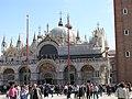 San Marco, 30100 Venice, Italy - panoramio (936).jpg