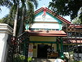 San Miguel Ancestral House 05.jpg