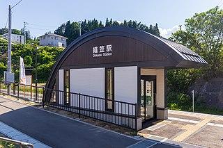 Orikasa Station Railway station in Yamada, Iwate Prefecture, Japan