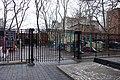Sara D. Roosevelt Pk td (2018-12-31) 14 - Houston Street Playground.jpg