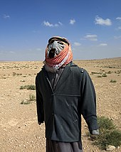 Scarcrow, near Palmyra, Syria (protecting a void).jpg