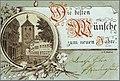 Schwabentor (Wachter 1893).jpg