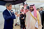 Secretary Kerry Chats With Saudi Deputy Crown Prince Mohammad After He Arrived At Andrews Air Force Base Before Meeting With President Obama (20501982194).jpg