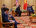Secretary Pompeo Participates in Working Breakfast With Vietnamese Prime Minister (28419560517).jpg