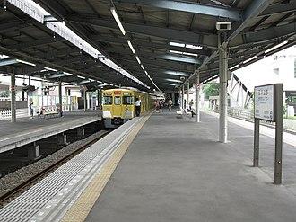 Tamagawa-Jōsui Station - Tamagawa-Jōsui Station platforms