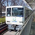 Seibu 8500 V3 at Seibu-kyujomae 20160322b.jpg
