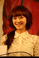 Seo Hyo-rim: Age & Birthday