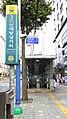 Seoul-metro-741-Sindaebangsamgeori-station-entrance-3-20191023-145228.jpg