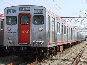 Sotetsu 5000 series - Image: Series 5000 of Sagami Railway