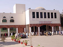 Services Institute of Medical Sciences - Wikipedia