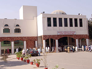 Services Institute of Medical Sciences - Attached teaching hospital