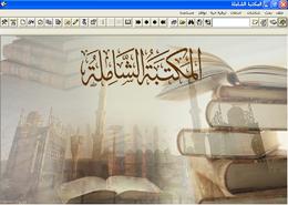 تحميل pdf reader للكمبيوتر