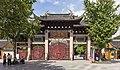 Shanghai - Longhua Tempel - 0006.jpg