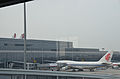 Shanghaihongqiao airport T2 terminal.jpg