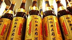 huangjiu - Huangjiu - qwe.wiki