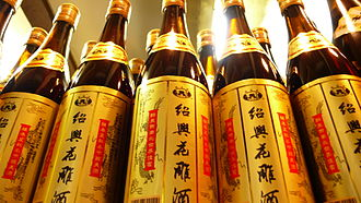 Huangjiu - Bottles of Shaoxing wine