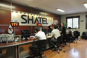 Shatel - Shatel Customer Support Department at central office