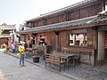 Shaxi Village - panoramio (1).jpg