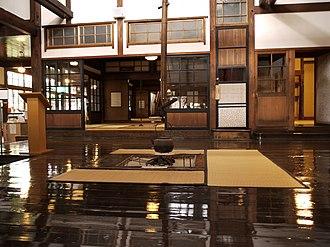 Japanese-Western Eclectic Architecture - Image: Shayokan Indoor 1