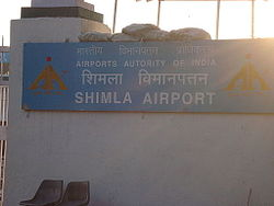 Shimla Airport ouside view.JPG