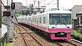 Shin-keisei-railway-8816F-20200809-114746.jpg