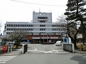 Shirakawa, Fukushima - Shirakawa City Hall