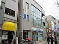 Shonan Shinkin Bank Honmonji-mae Branch.jpg