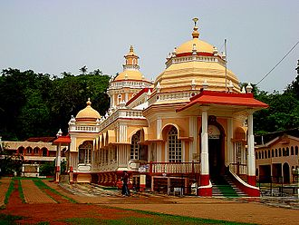 Kuladevata - Shri Mangesh, also popularly known as Mangireesh or Manguesh, is the Presiding Deity at one of Goa's most popular prominent temples. Shri Mangesh is the Kuladevata of millions of Hindu GSBs around the world.