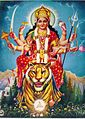 Shri Sammukh Ambaji.jpg