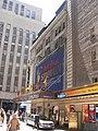 Shubert Theatre NYC from Shubert Alley.jpg