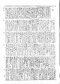 Shutei DainipponKokugoJiten 1952 17 chi.pdf
