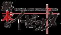 Shuumatsu no Izetta black logo.png