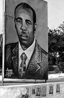Siad Barre - Wikiquote