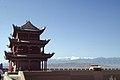Silk Road 1992 (4368138222).jpg