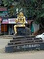 Siva statue at Payyavoor.jpg