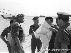 קובץ:Six-Day War. General Yeshayahu Gavish announcement about Sinai Campaign.webm