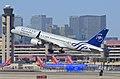 SkyTeam (Delta Air Lines) Boeing 757-232 N659DL (cn 24421-293) - McCarran International Airport, Las Vegas (11393144774).jpg