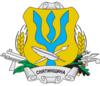 Huy hiệu của Huyện Sniatyn