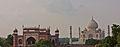 South side of the Taj Mahal 01.jpg